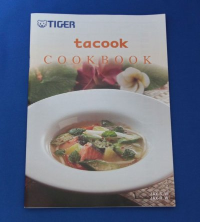 Photo2: Tiger Rice Cooker (230-240V) 1.8L(10-cup)