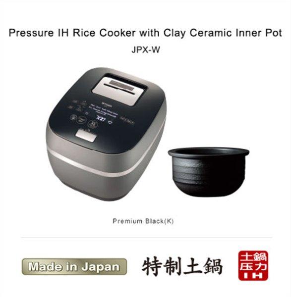 Photo1: Tiger  Pressure IH Rice Cooker with Clay Ceramic Inner Pot (220V) 1.0 L / 5.5 Cups (Premium Black) (1)