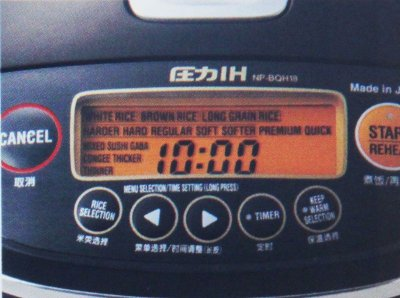 Photo2: ZOJIRUSHI Superior IH Pressure Rice Cooker & Warmer 1.8 L (220-230V)