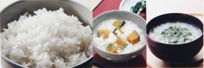 Photo3: ZOJIRUSHI Superior IH Pressure Rice Cooker & Warmer 1.0 L (220-230V)