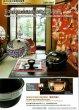 Photo4: ZOJIRUSHI Superior IH Pressure Rice Cooker & Warmer 1.0 L (220-230V) (4)